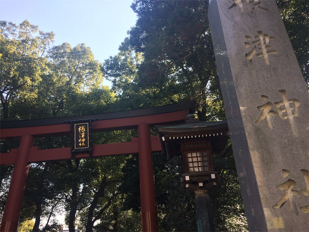 f:id:kimonosae:20170122221755j:image