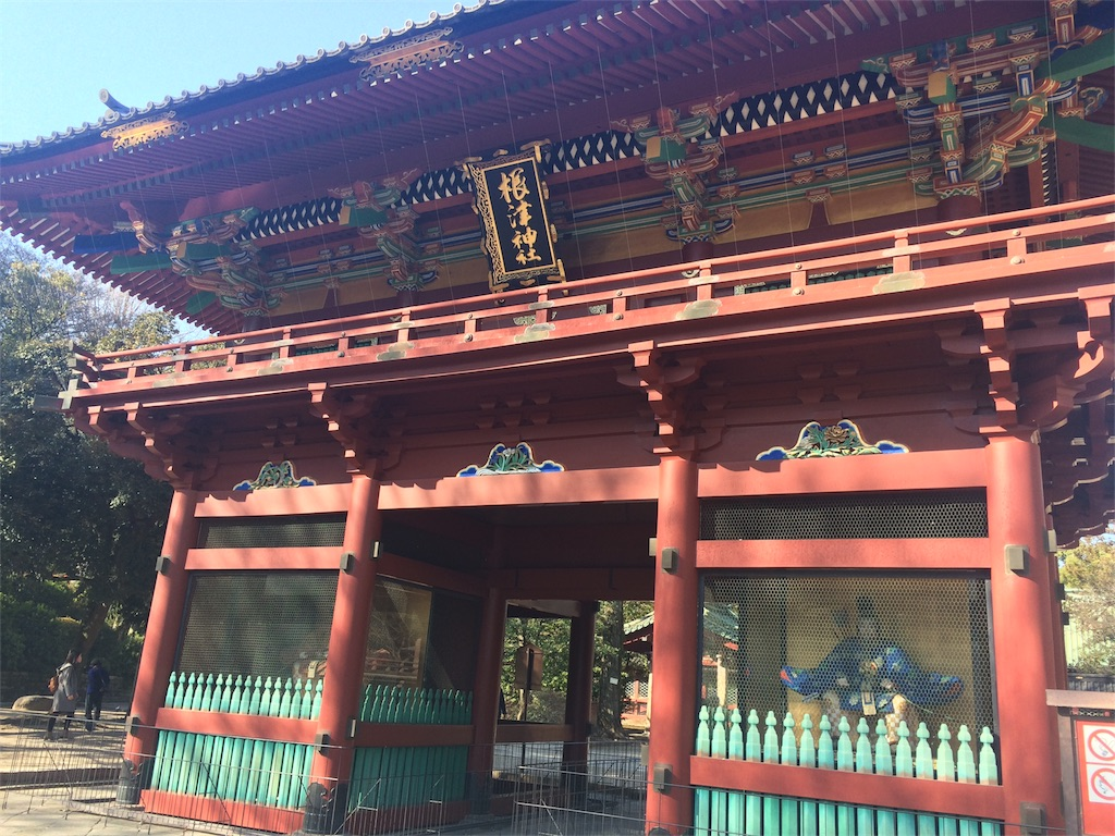 f:id:kimonosae:20170122221826j:image