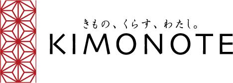きもの、くらす、わたし。KIMONOTE