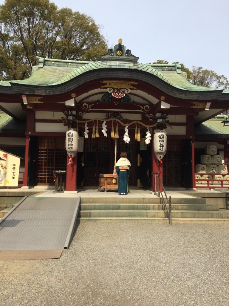 f:id:kimonotumugi:20170327155418j:plain