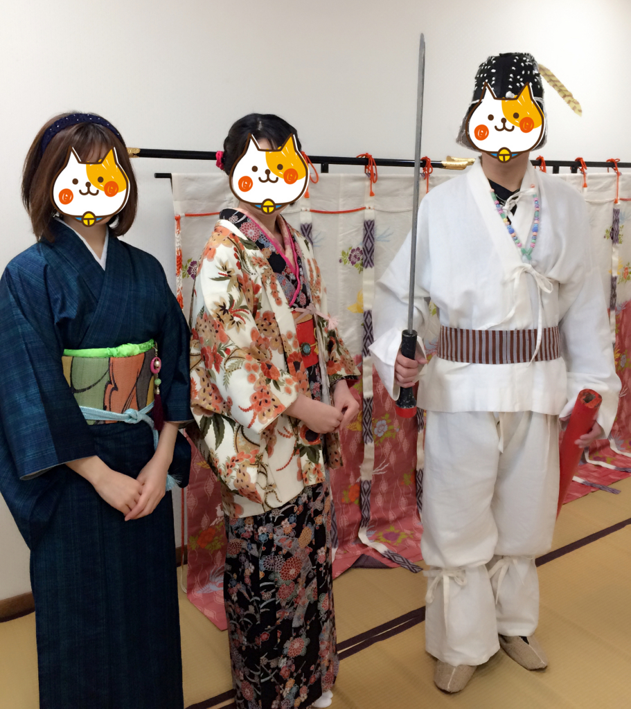 f:id:kimonotumugi:20170327160458j:plain