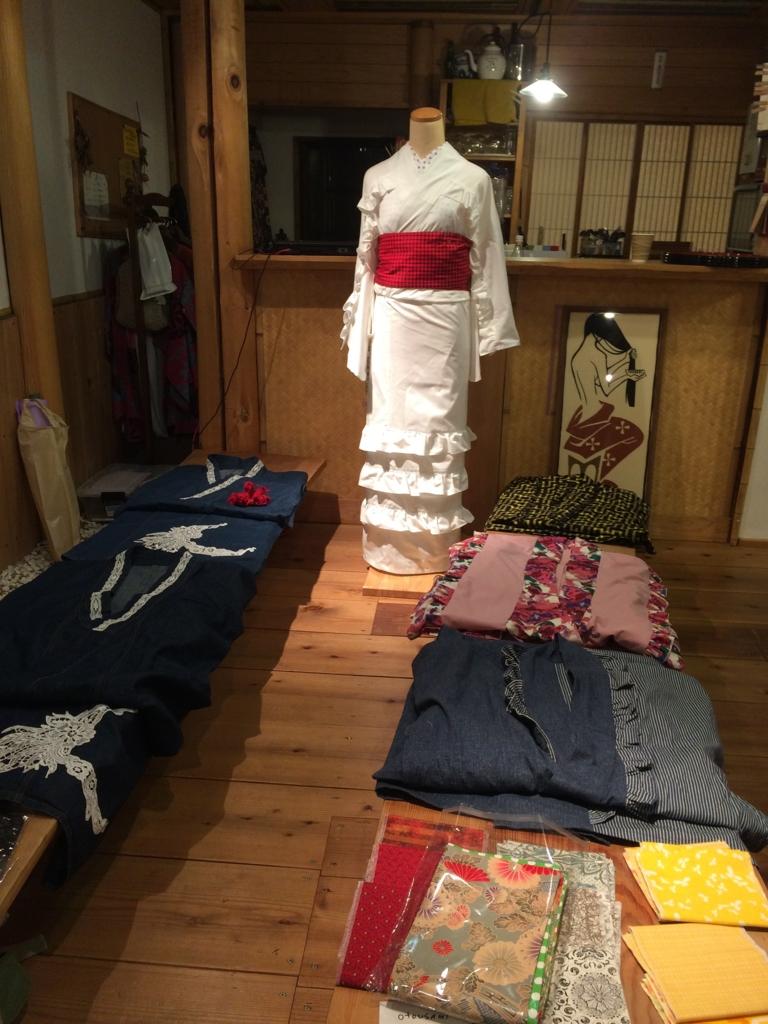 f:id:kimonotumugi:20170327163245j:plain