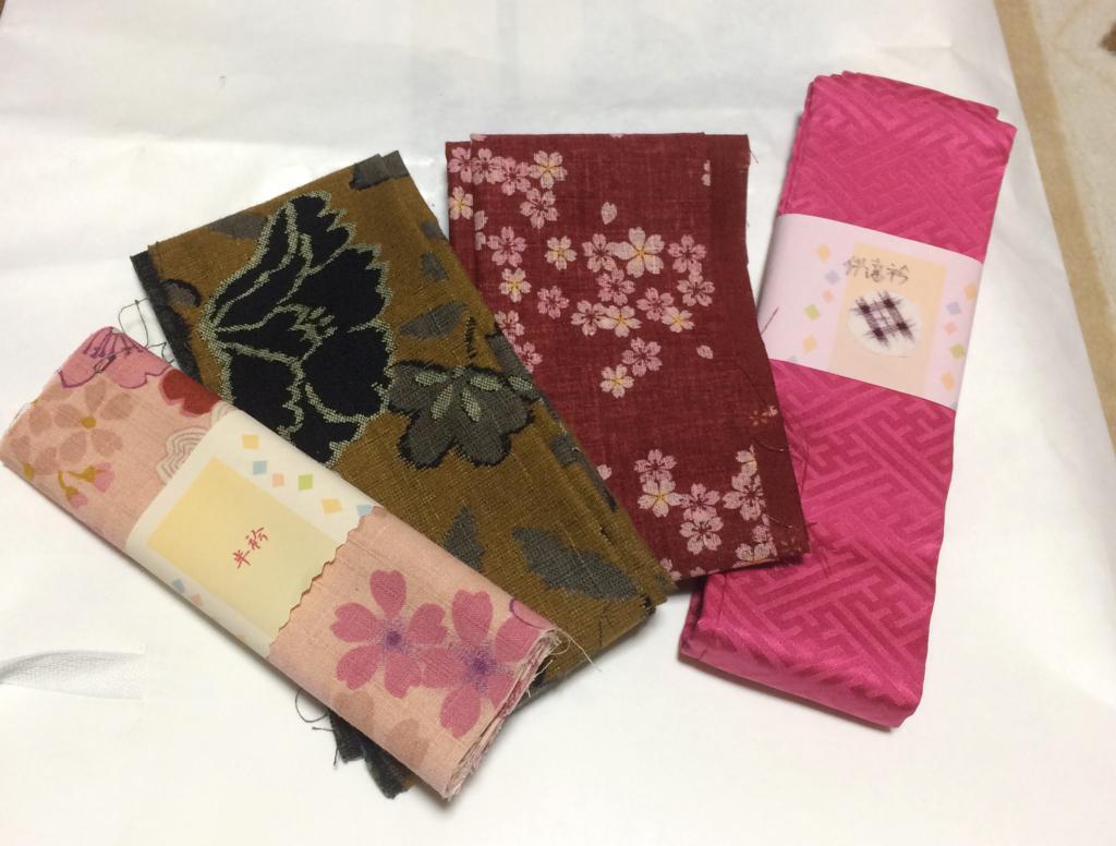 f:id:kimonotumugi:20170331122452j:plain