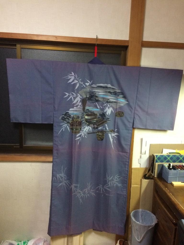 f:id:kimonotumugi:20170418140125j:plain