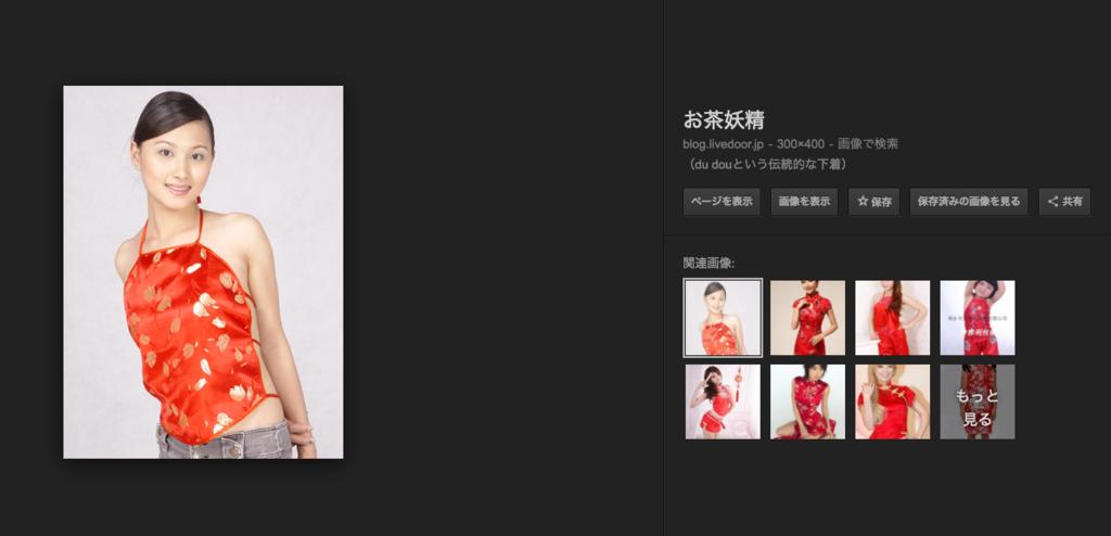 f:id:kimonotumugi:20170418144303p:plain