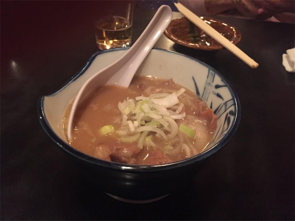f:id:kimonox:20170104172419j:image