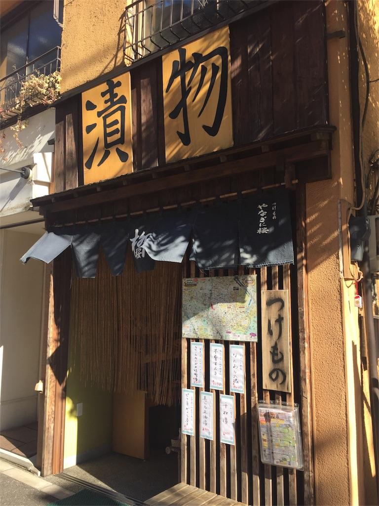 f:id:kimonox:20170122170510j:image
