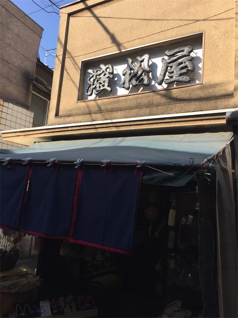 f:id:kimonox:20170226173153j:image