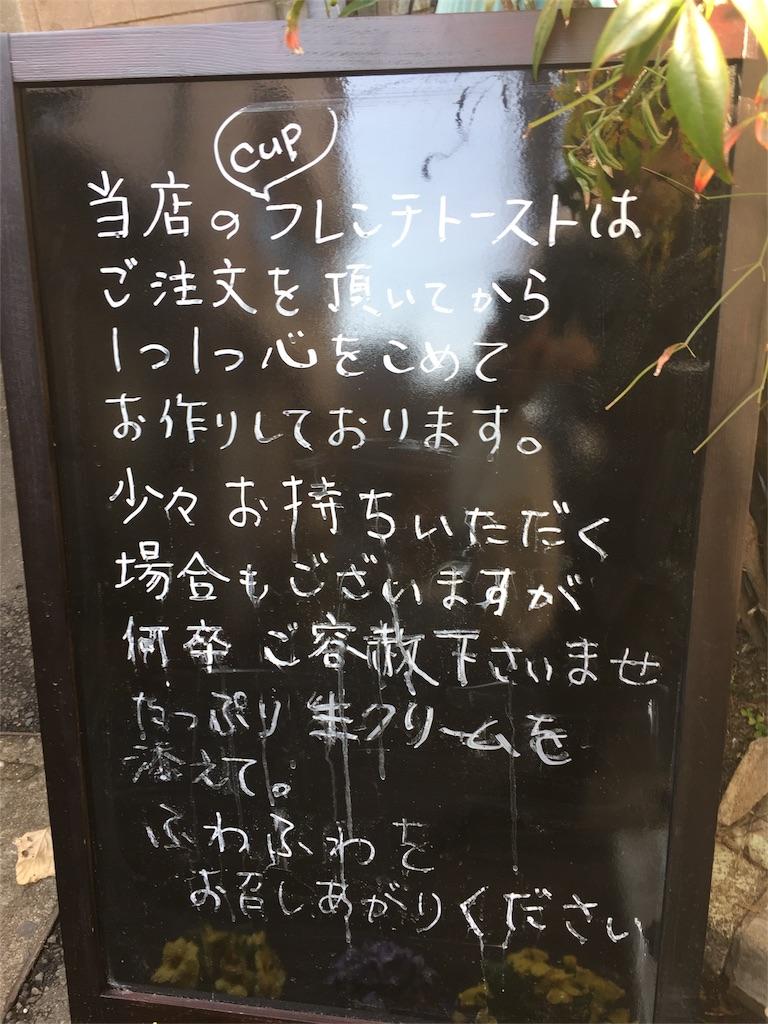 f:id:kimonox:20170226174507j:image