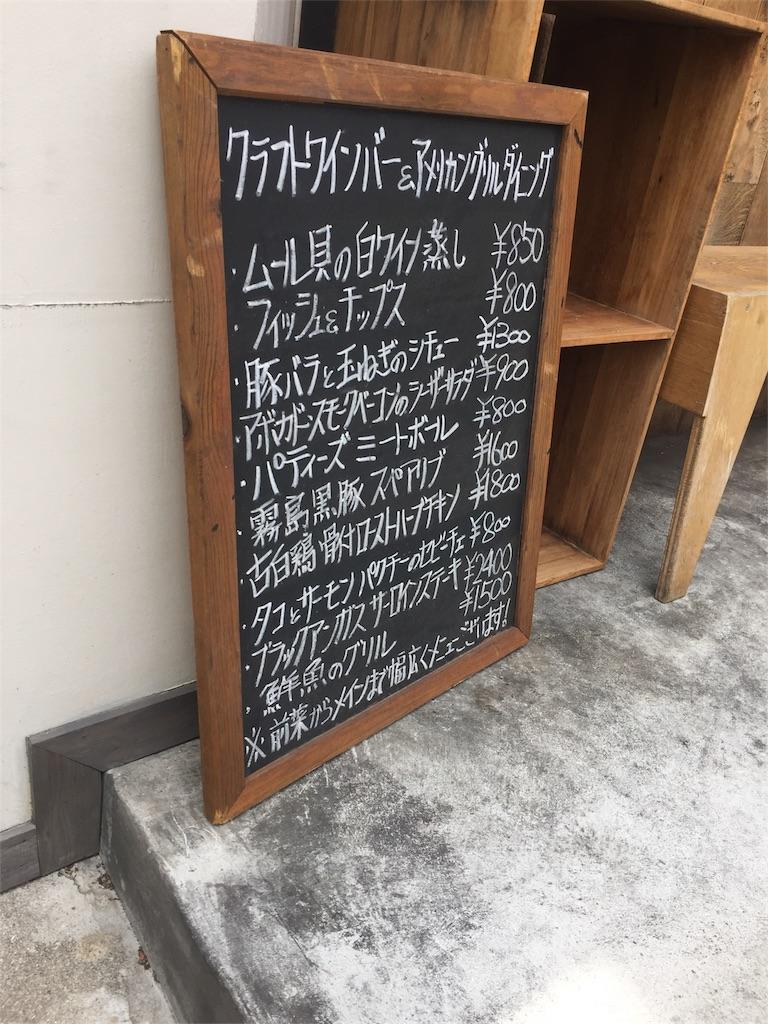 f:id:kimonox:20170626165318j:image