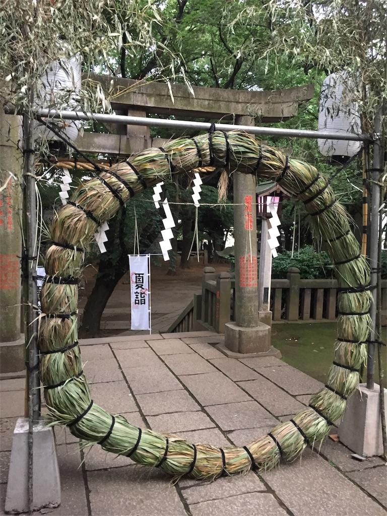 f:id:kimonox:20170630191402j:image