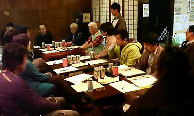 f:id:kimonoya3daime:20081113201041j:image