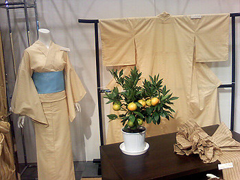 f:id:kimonoya3daime:20091016185057j:image