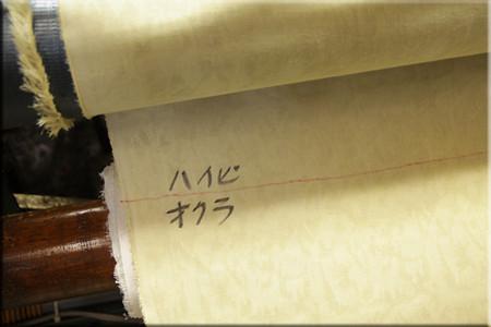 f:id:kimonoya3daime:20110519163837j:image
