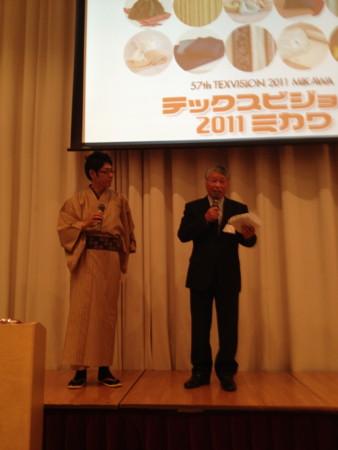 f:id:kimonoya3daime:20111118132519j:image