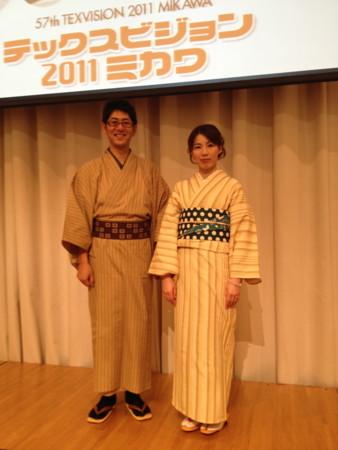 f:id:kimonoya3daime:20111118141701j:image