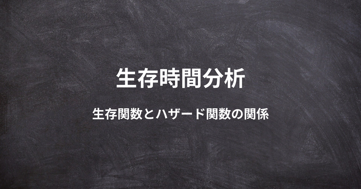 f:id:kimoppy126:20201004005550p:plain