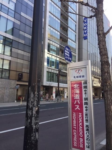 f:id:kimosn:20190418153350j:plain