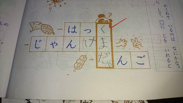 f:id:kimotamakachan:20180907221706j:image