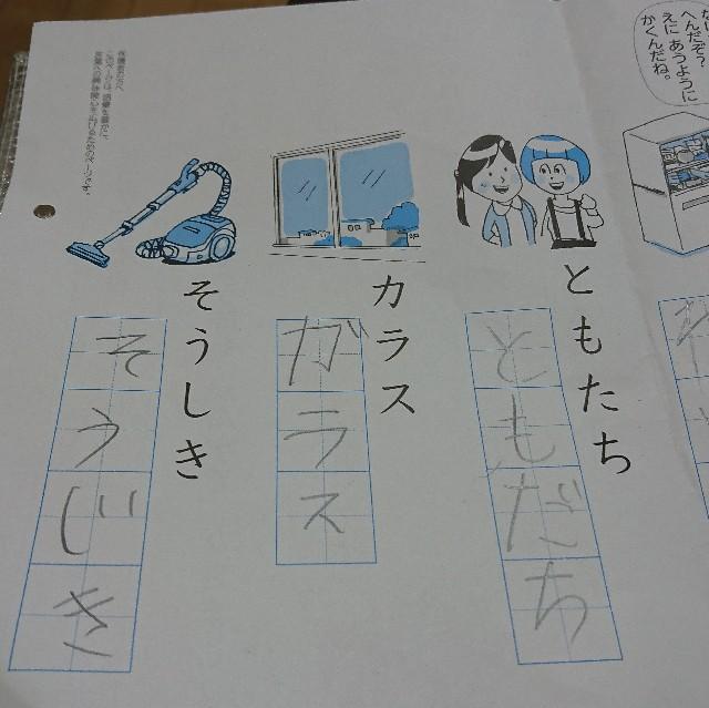 f:id:kimotamakachan:20190119181251j:image