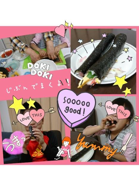 f:id:kimotamakachan:20190207235009j:image
