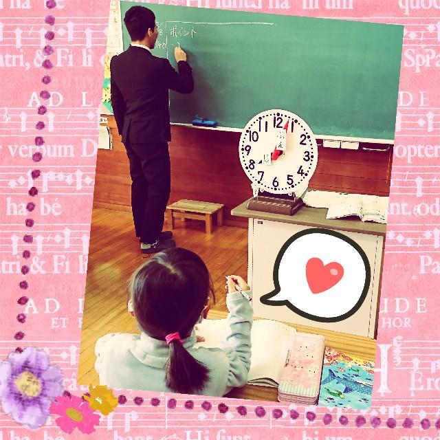 f:id:kimotamakachan:20190209004126j:image