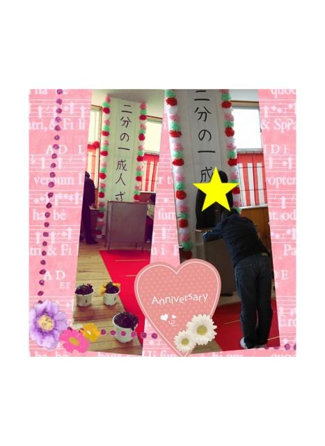 f:id:kimotamakachan:20190209090040j:image