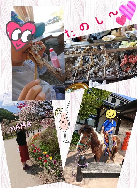 f:id:kimotamakachan:20190507060252j:image