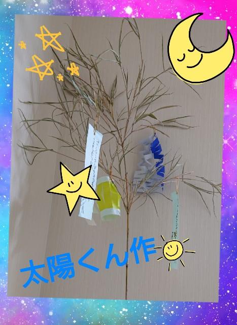 f:id:kimotamakachan:20190707071007j:image