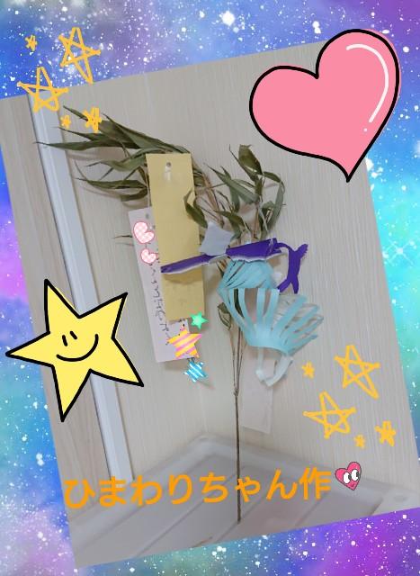 f:id:kimotamakachan:20190707071537j:image