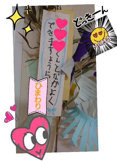 f:id:kimotamakachan:20190707071641j:image