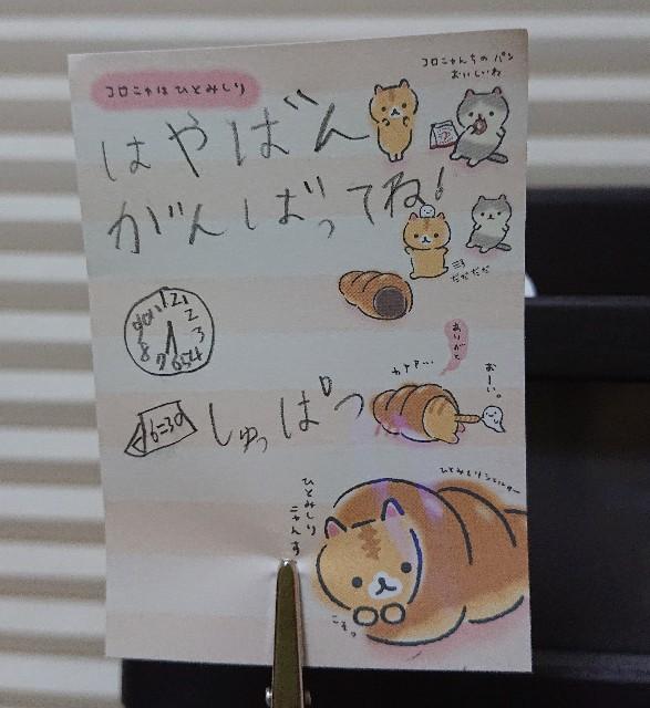 f:id:kimotamakachan:20191126060657j:image