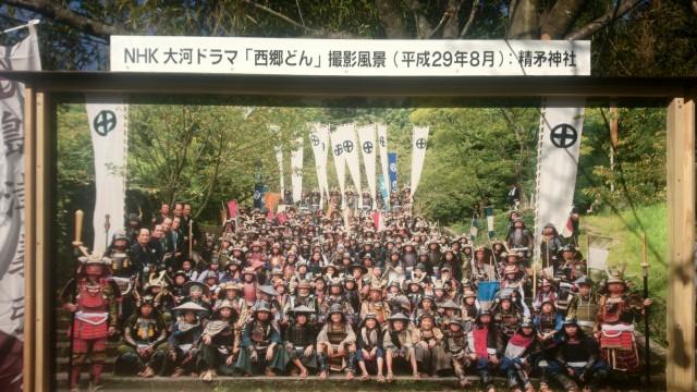 f:id:kimotokanata:20180103103205j:image