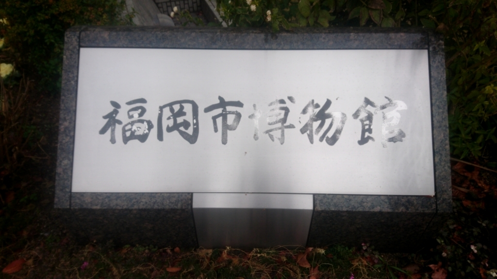 f:id:kimotokanata:20180108215511j:plain
