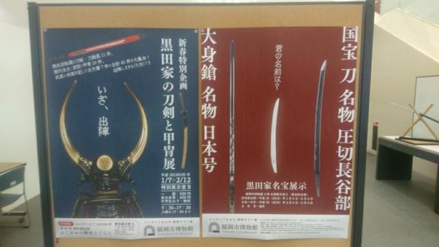 f:id:kimotokanata:20180110231647j:image