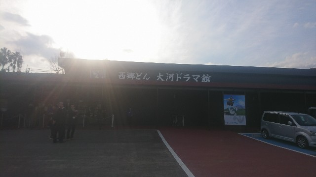 f:id:kimotokanata:20180114185942j:image