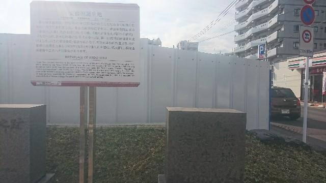 f:id:kimotokanata:20180114190018j:image