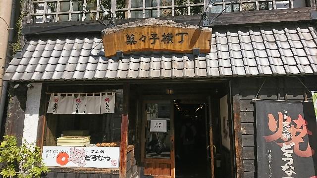 f:id:kimotokanata:20180218214803j:image