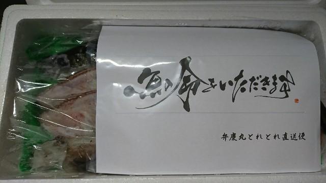 f:id:kimotokanata:20180228231338j:image