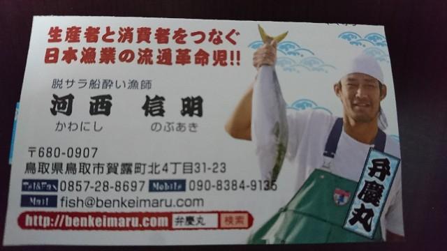 f:id:kimotokanata:20180228231358j:image