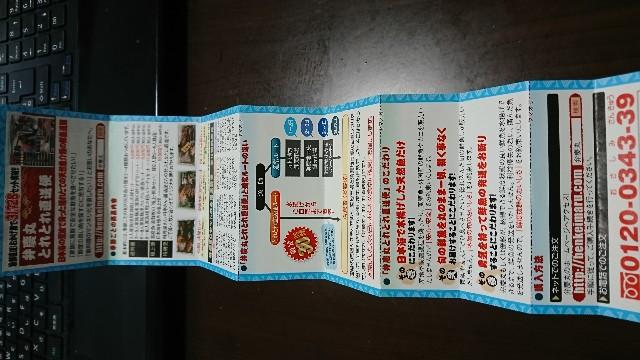 f:id:kimotokanata:20180228231409j:image
