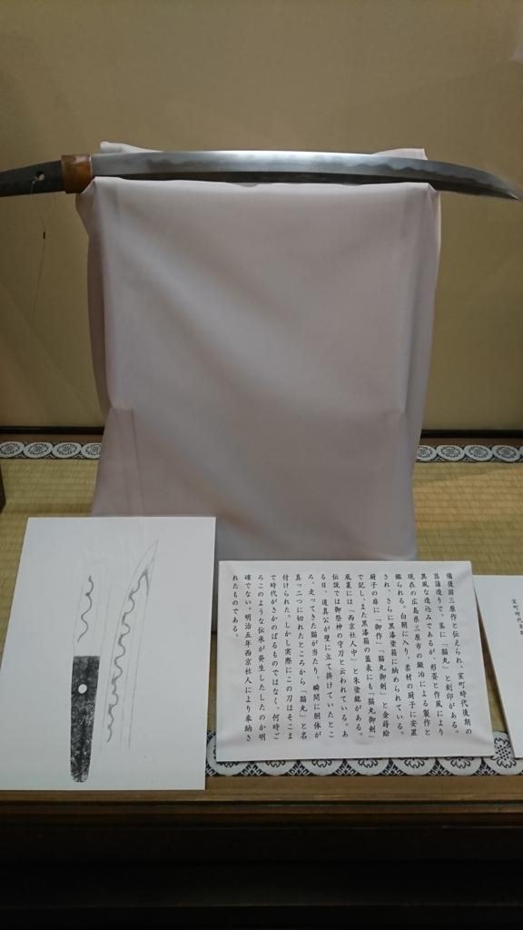 f:id:kimotokanata:20180305090604j:plain