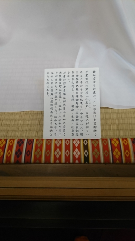 f:id:kimotokanata:20180305091029j:plain