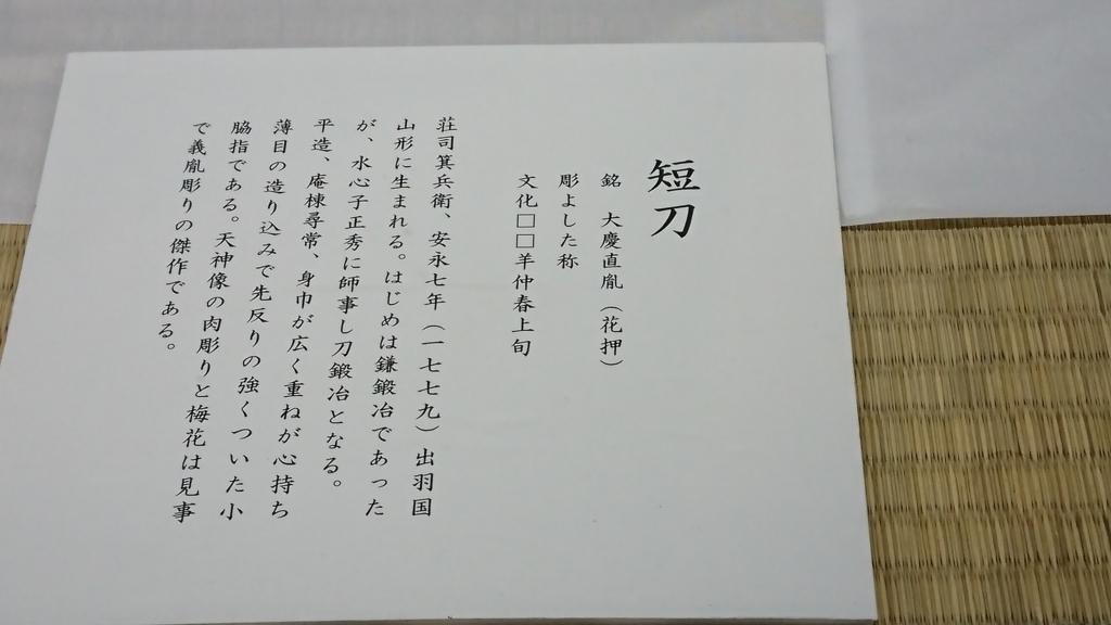 f:id:kimotokanata:20180305092107j:plain