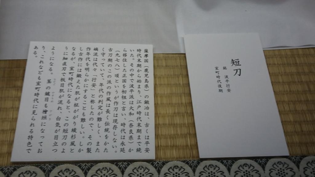 f:id:kimotokanata:20180305092356j:plain