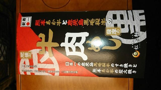 f:id:kimotokanata:20180307235020j:image