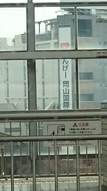 f:id:kimotokanata:20180307235404j:image