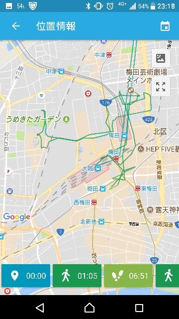 f:id:kimotokanata:20180311002712j:image