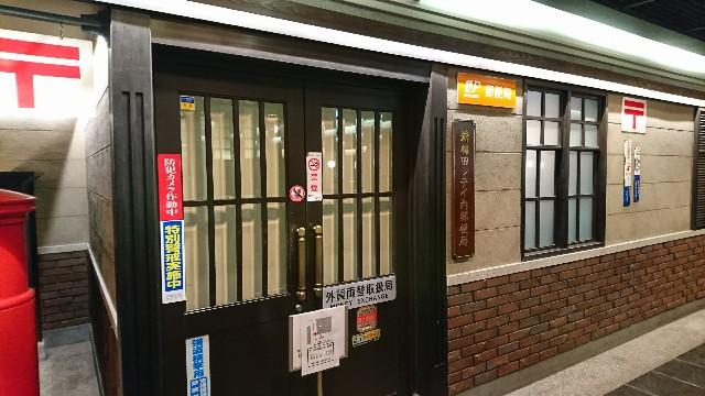f:id:kimotokanata:20180311003152j:image