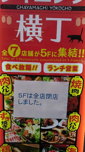 f:id:kimotokanata:20180311003402j:image